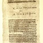 Nag_Hammadi_Codex_II - begin evangelie van thomas